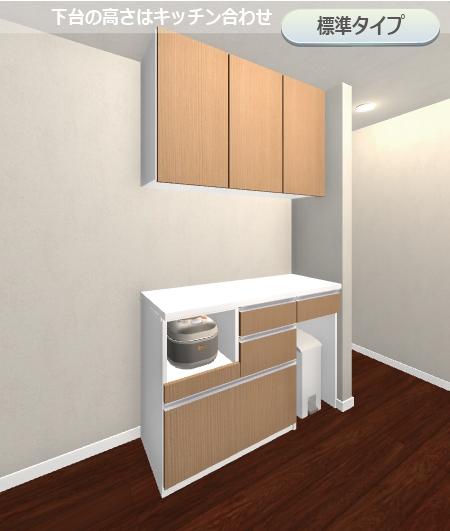 オーダー食器棚-標準タイプ