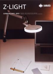 山田照明 Z-LIGHT