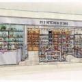 「212 キッチンストア」東京スカイツリータウン・ソラマチに出店をもっと見る
