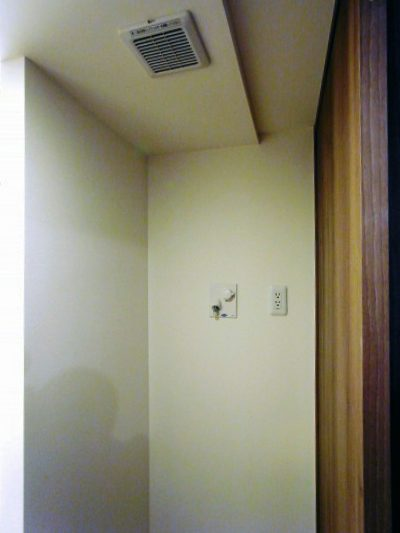 ランドリー吊戸棚【t024】