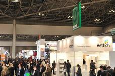 建築・建材展 2013