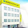 タチカワ 「新宿ショールーム」3月16日オープンをもっと見る