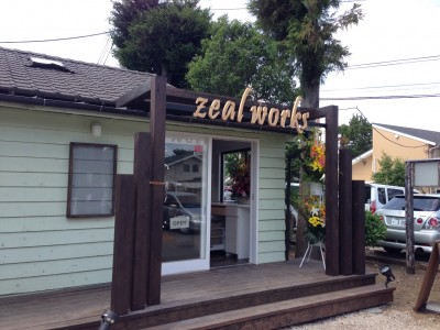 zealworksショールーム
