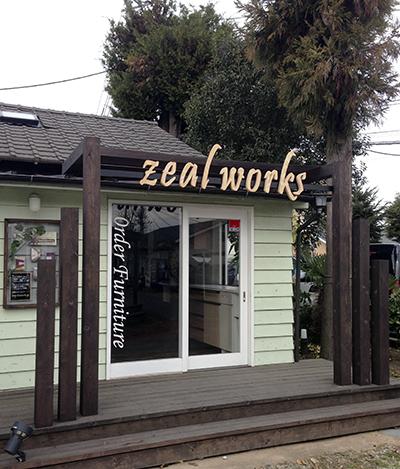 zealworks showroom