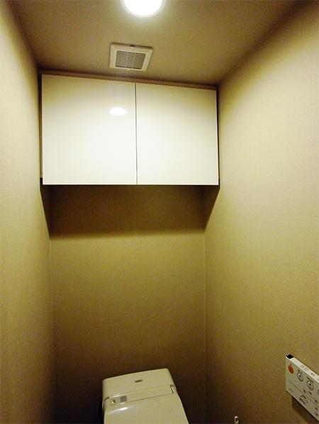【tk023】トイレ吊戸棚