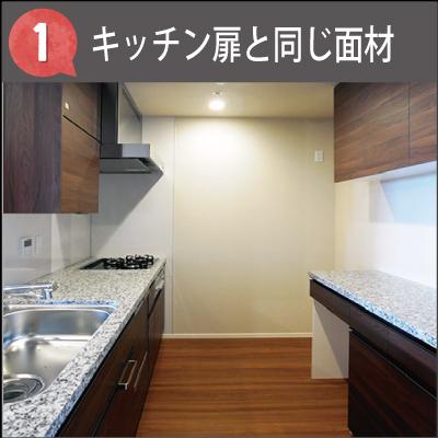 食器棚標準仕様1